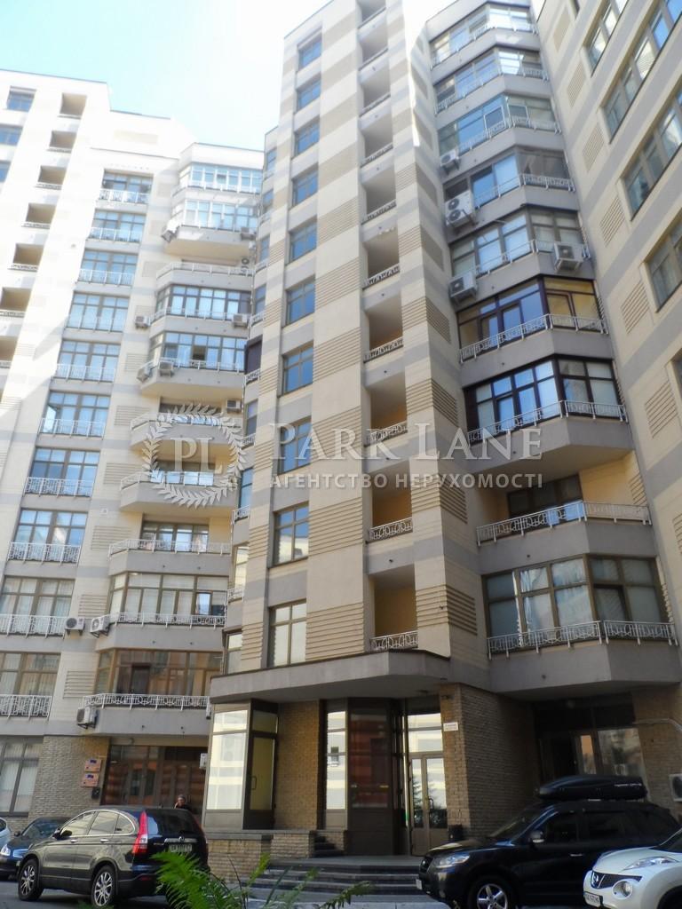 Квартира ул. Владимирская, 49а, Киев, N-20388 - Фото 24