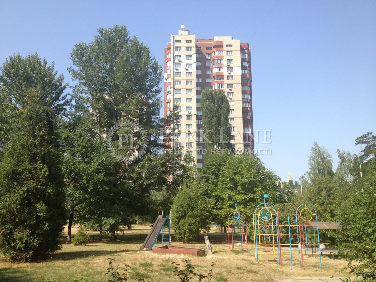 Квартира вул. Старонаводницька, 8б, Київ, D-21459 - Фото 23