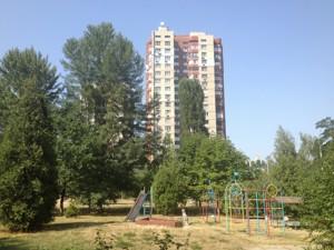 Квартира J-11307, Старонаводницкая, 8б, Киев - Фото 4
