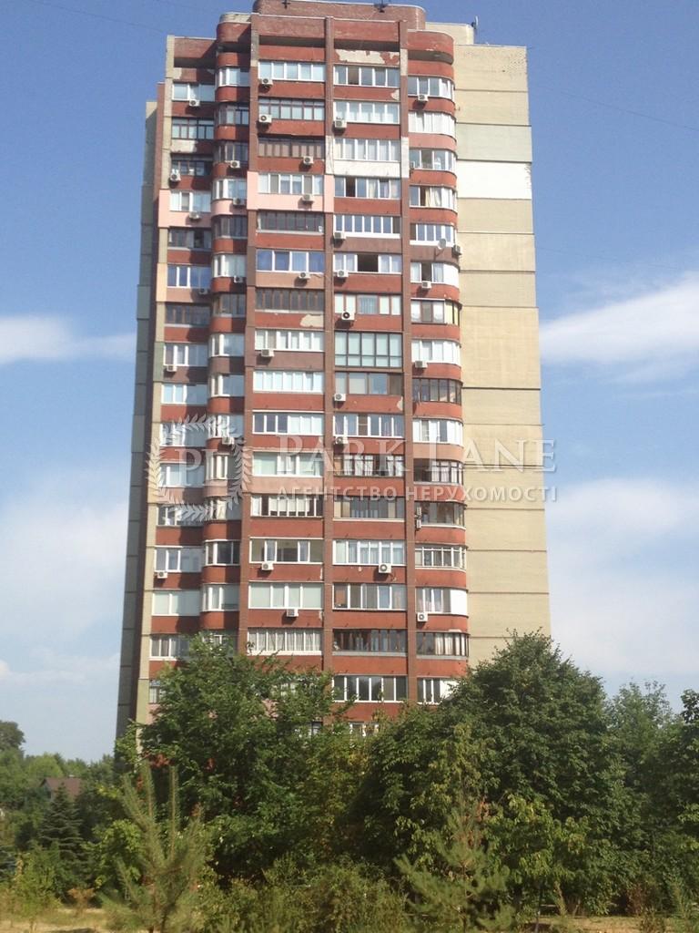 Квартира J-11307, Старонаводницкая, 8б, Киев - Фото 1