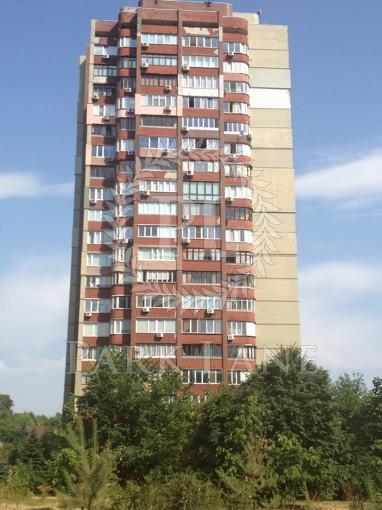 Квартира, R-12415, 8б
