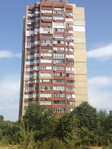 Квартира R-12415, Старонаводницкая, 8б, Киев - Фото 1