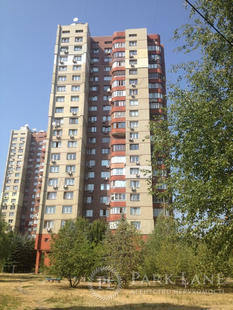 Квартира вул. Старонаводницька, 8а, Київ, R-9721 - Фото 1