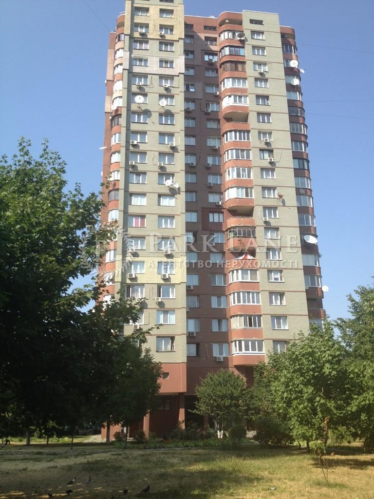 Квартира вул. Старонаводницька, 8а, Київ, R-9721 - Фото 21