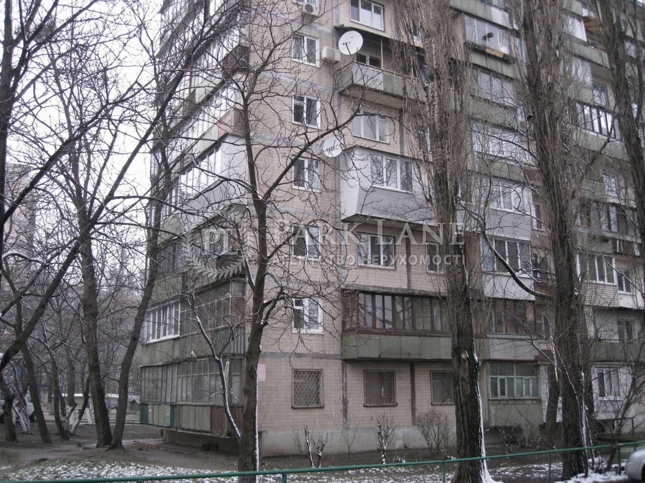Квартира ул. Борщаговская, 10а, Киев, Z-36395 - Фото 3