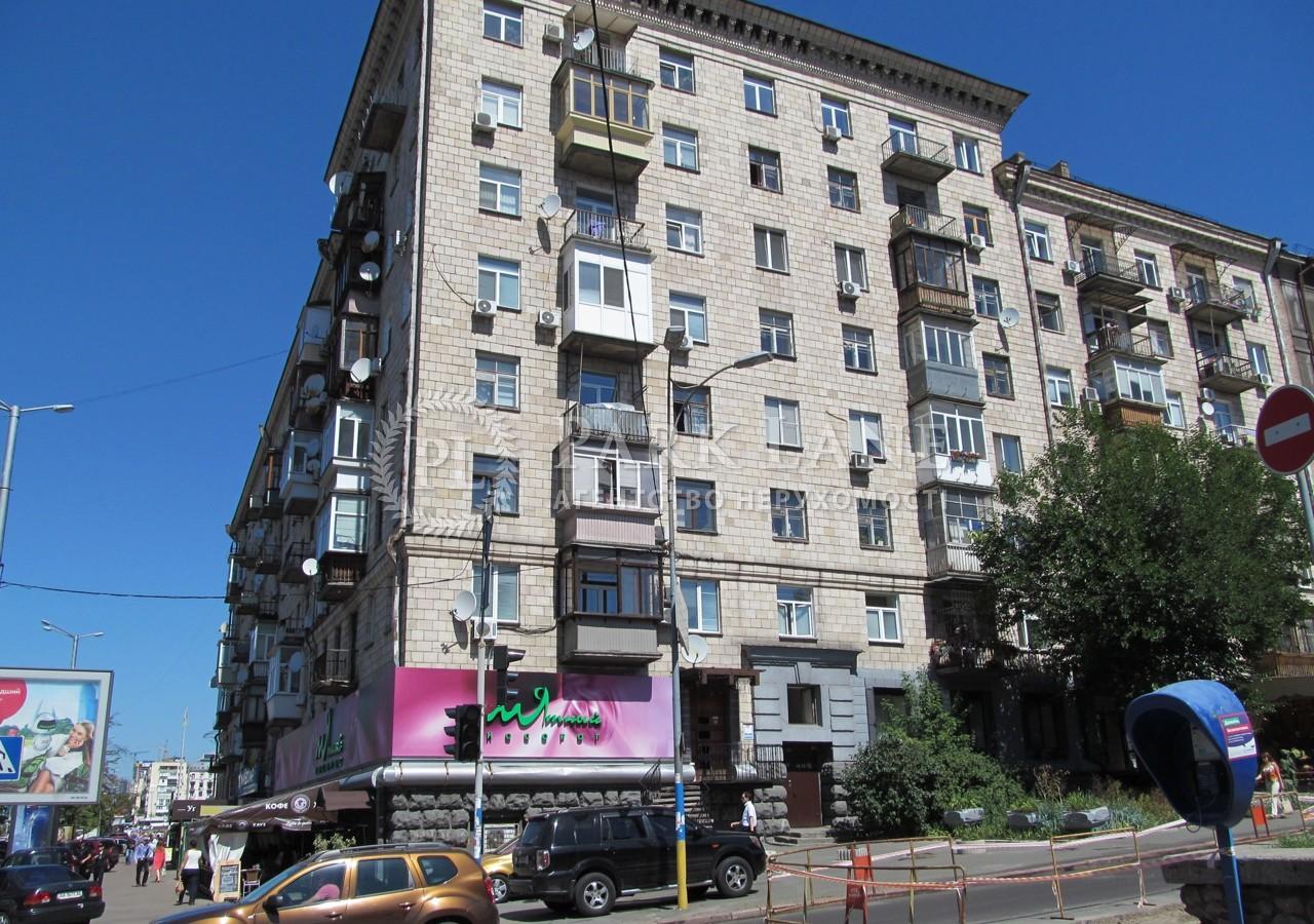 Нежилое помещение, Большая Васильковская, Киев, B-101993 - Фото 9