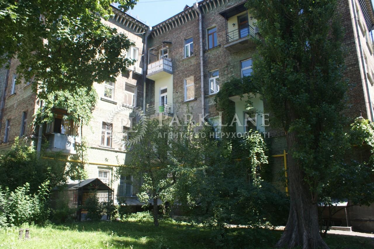 Квартира B-74364, Костельная, 15, Киев - Фото 3