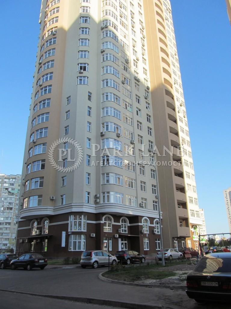 Квартира ул. Драгоманова, 40е, Киев, X-8797 - Фото 14