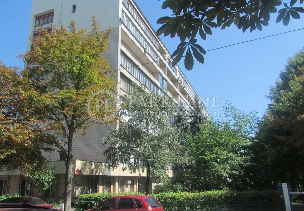 Квартира Виноградный пер., 4, Киев, I-31273 - Фото 1