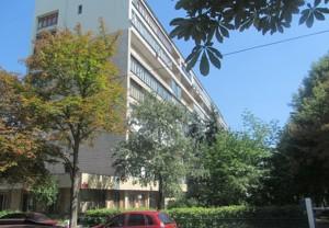 Квартира I-31273, Виноградный пер., 4, Киев - Фото 2
