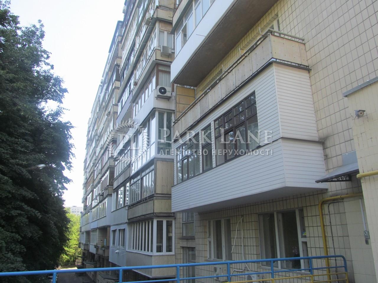 Квартира Виноградный пер., 4, Киев, I-31273 - Фото 17