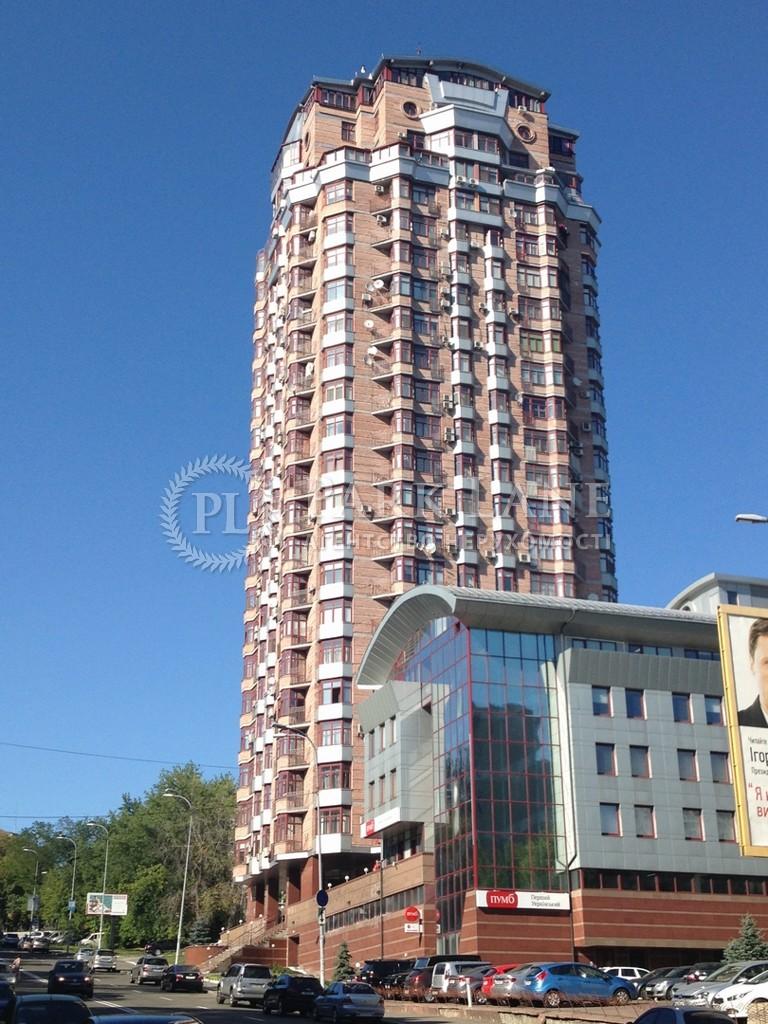 Офис, B-53022, Кловский спуск, Киев - Фото 1