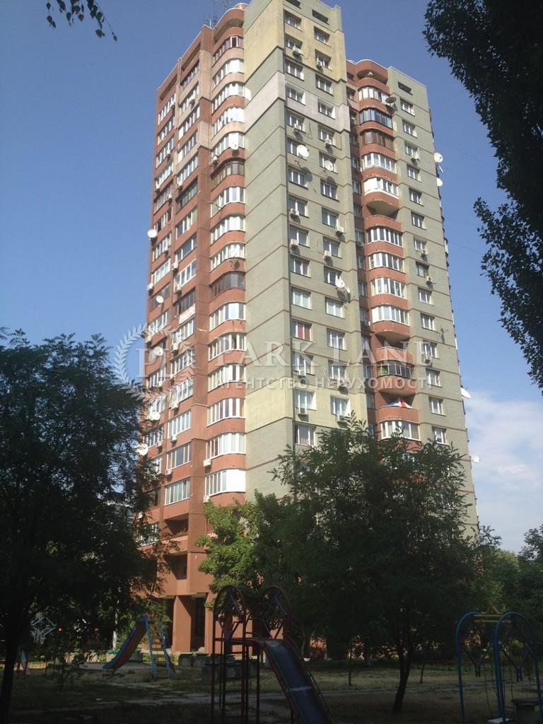 Квартира вул. Старонаводницька, 6а, Київ, R-11383 - Фото 1