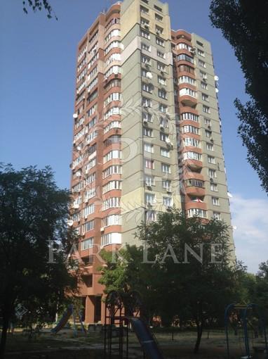 Квартира, Z-1317439, 6а