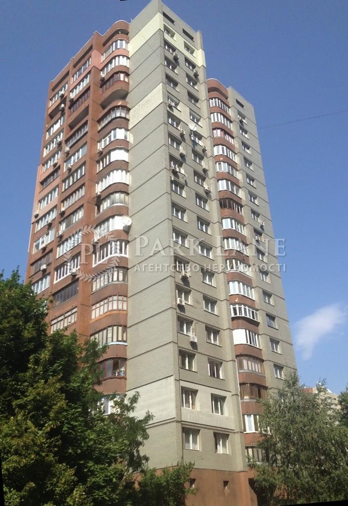Квартира вул. Старонаводницька, 6а, Київ, R-11383 - Фото 2