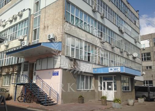 Офис, Сосниных Семьи, Киев, R-20536 - Фото