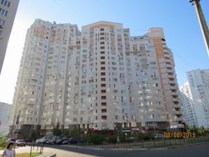 Квартира Z-619292, Гмыри Бориса, 2, Киев - Фото 1
