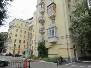 Квартира B-94868, Орлика Филиппа, 10, Киев - Фото 1