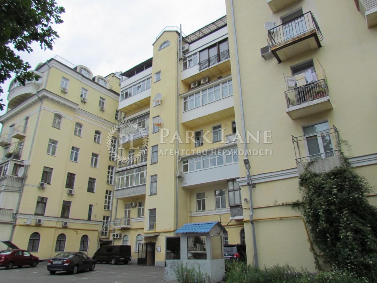 Квартира B-94868, Орлика Филиппа, 10, Киев - Фото 2
