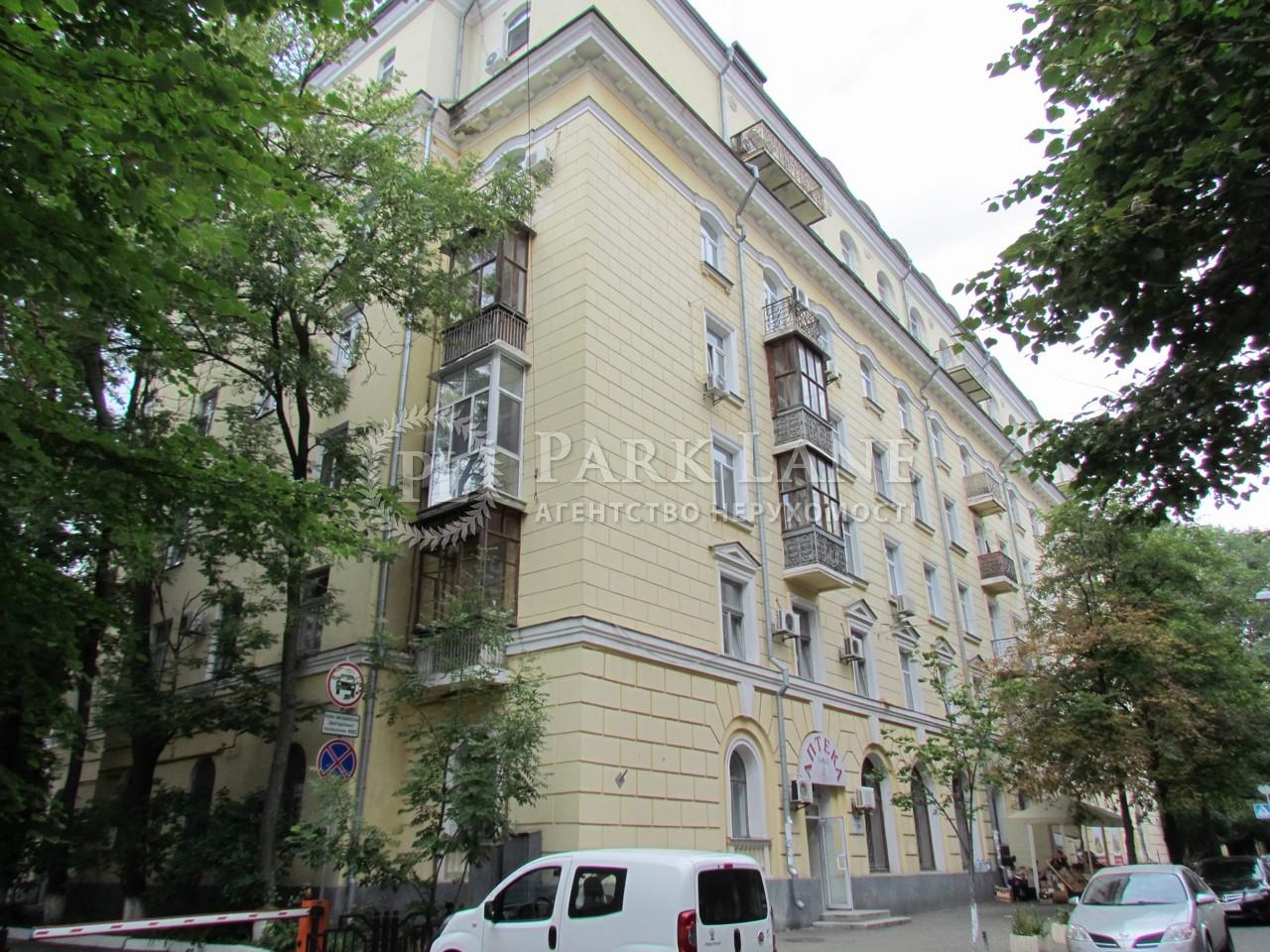 Квартира вул. Орлика П., 10, Київ, B-94868 - Фото 26
