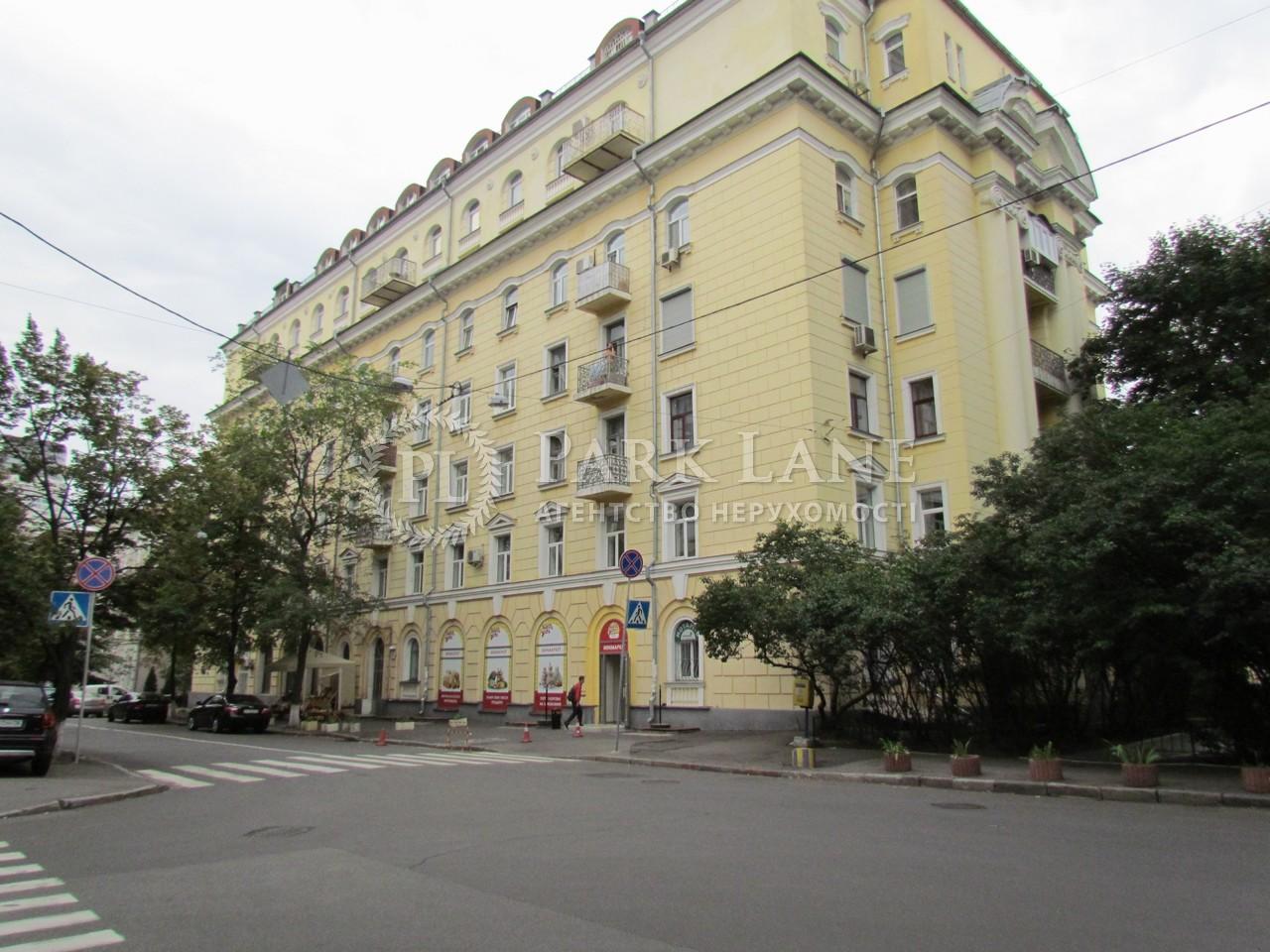 Квартира вул. Орлика П., 10, Київ, B-94868 - Фото 27