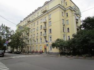 Квартира B-94868, Орлика Филиппа, 10, Киев - Фото 4