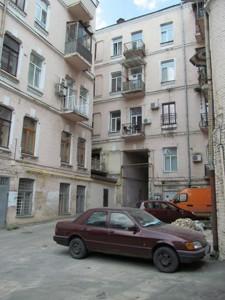 Квартира Z-674920, Саксаганського, 89а, Київ - Фото 3