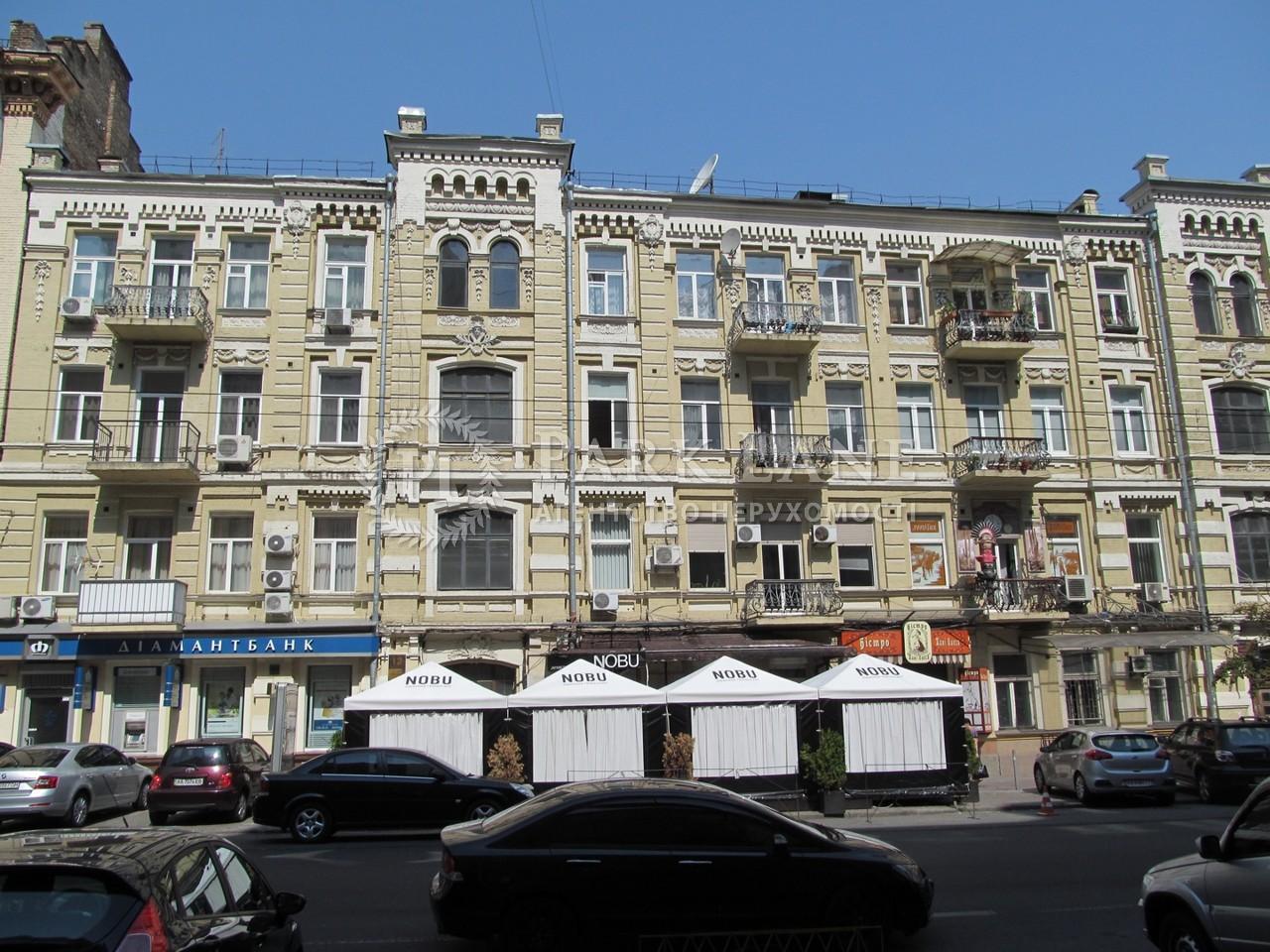 Квартира ул. Шота Руставели, 12, Киев, R-34463 - Фото 1