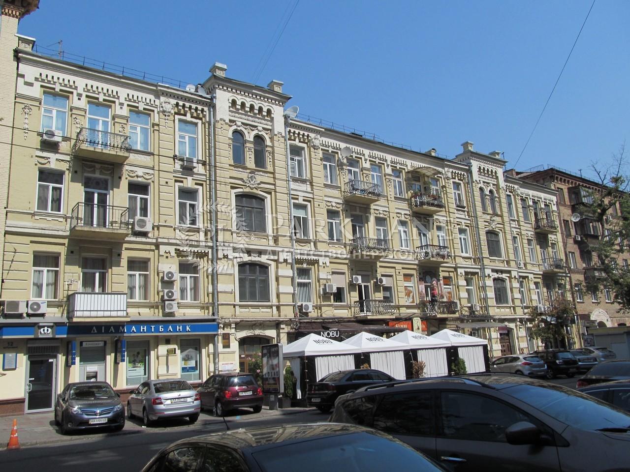Квартира ул. Шота Руставели, 12, Киев, R-34463 - Фото 3