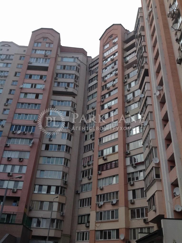 Офис, ул. Лебедева-Кумача, Киев, Z-1241681 - Фото 4