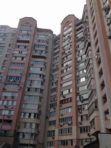 Квартира B-101407, Лебедева-Кумача, 5, Киев - Фото 3