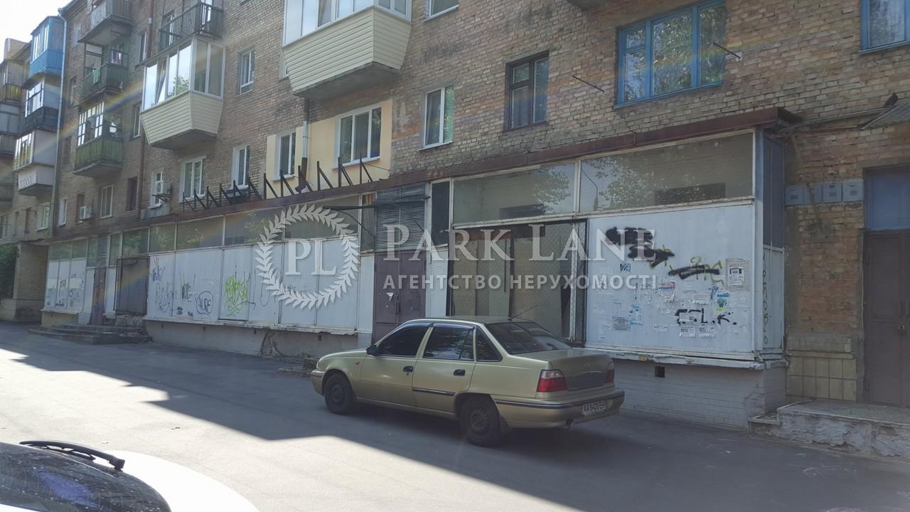 Магазин, вул. Волгоградська, Київ, Z-662900 - Фото 6