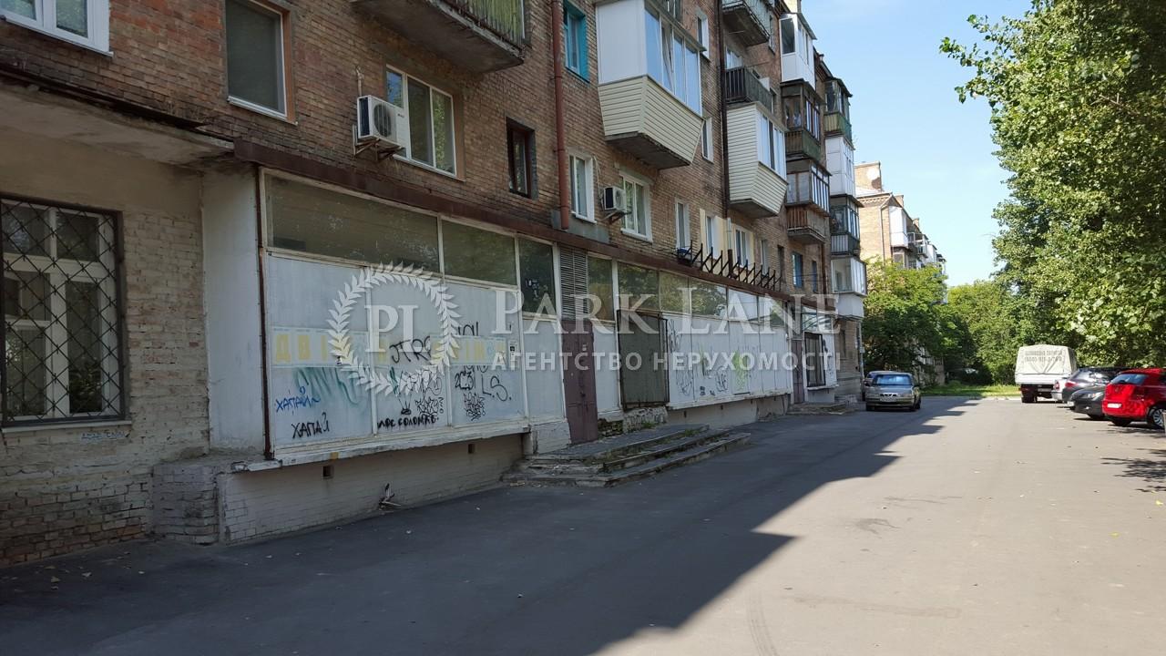 Магазин, вул. Волгоградська, Київ, Z-662900 - Фото 7