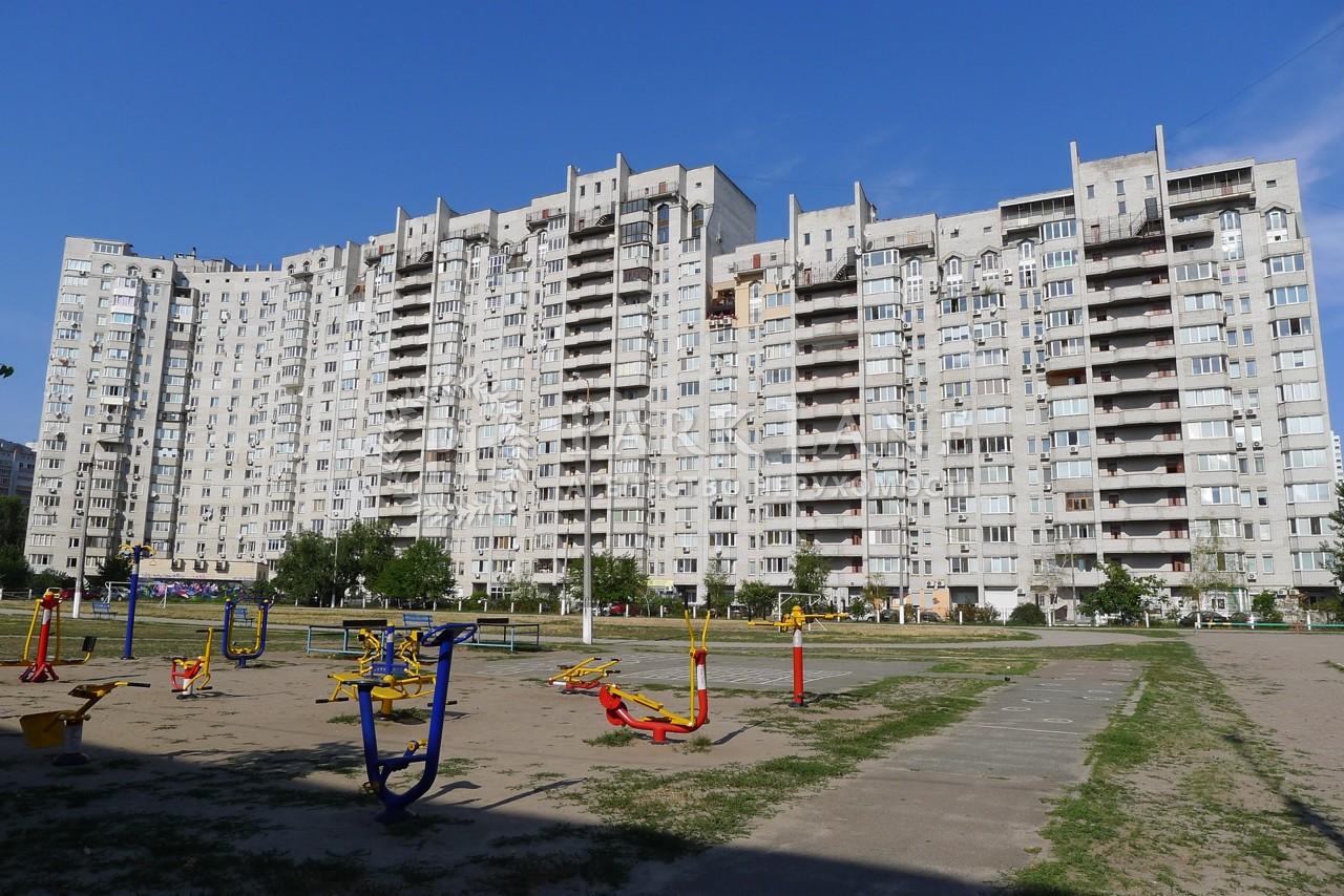Квартира ул. Княжий Затон, 11, Киев, N-9546 - Фото 1