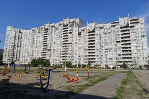 Квартира N-9546, Княжий Затон, 11, Київ - Фото 1