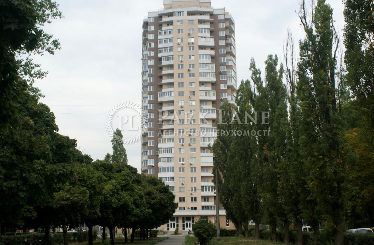 Квартира J-30071, Ушинського, 14б, Київ - Фото 1