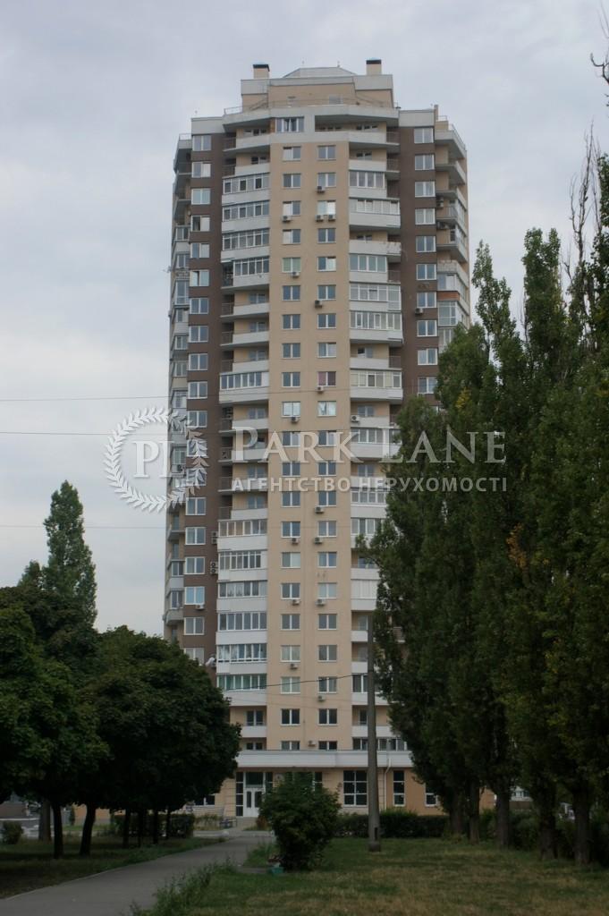 Квартира J-30071, Ушинського, 14б, Київ - Фото 2