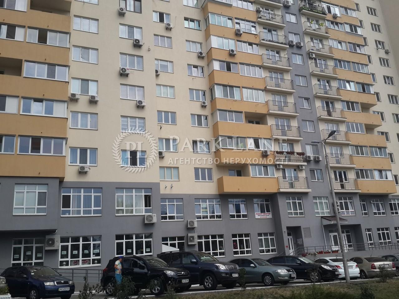 Торговые площади, Навои Алишера просп., Киев, Z-1846837 - Фото 5