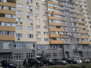 Квартира Z-788800, Навои Алишера просп., 69, Киев - Фото 3