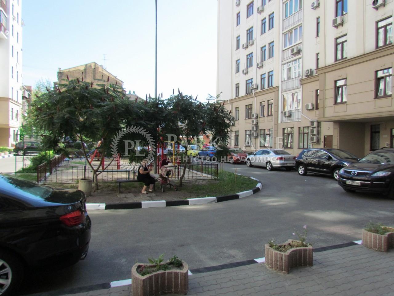 Квартира вул. Щекавицька, 30/39, Київ, A-86322 - Фото 16