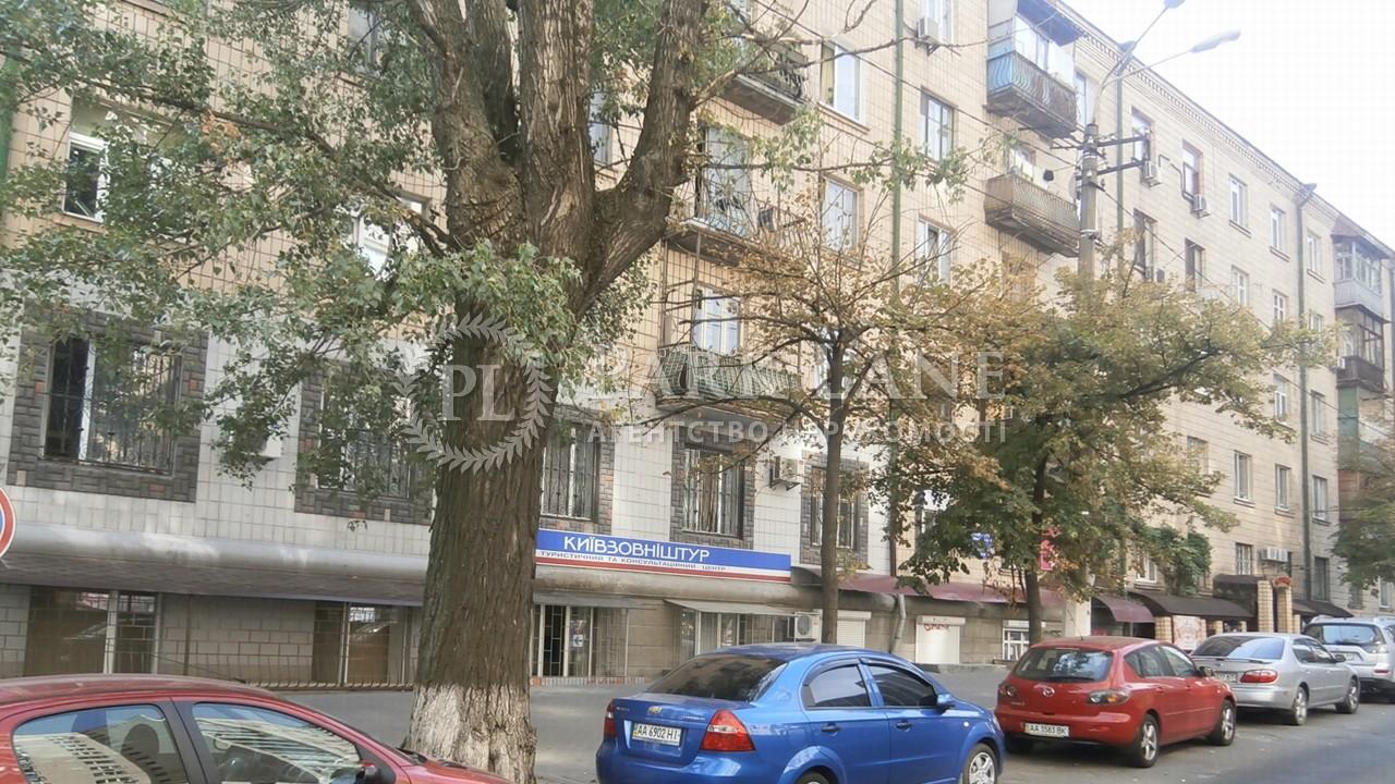 Квартира ул. Пимоненко Николая, 4, Киев, E-7363 - Фото 1
