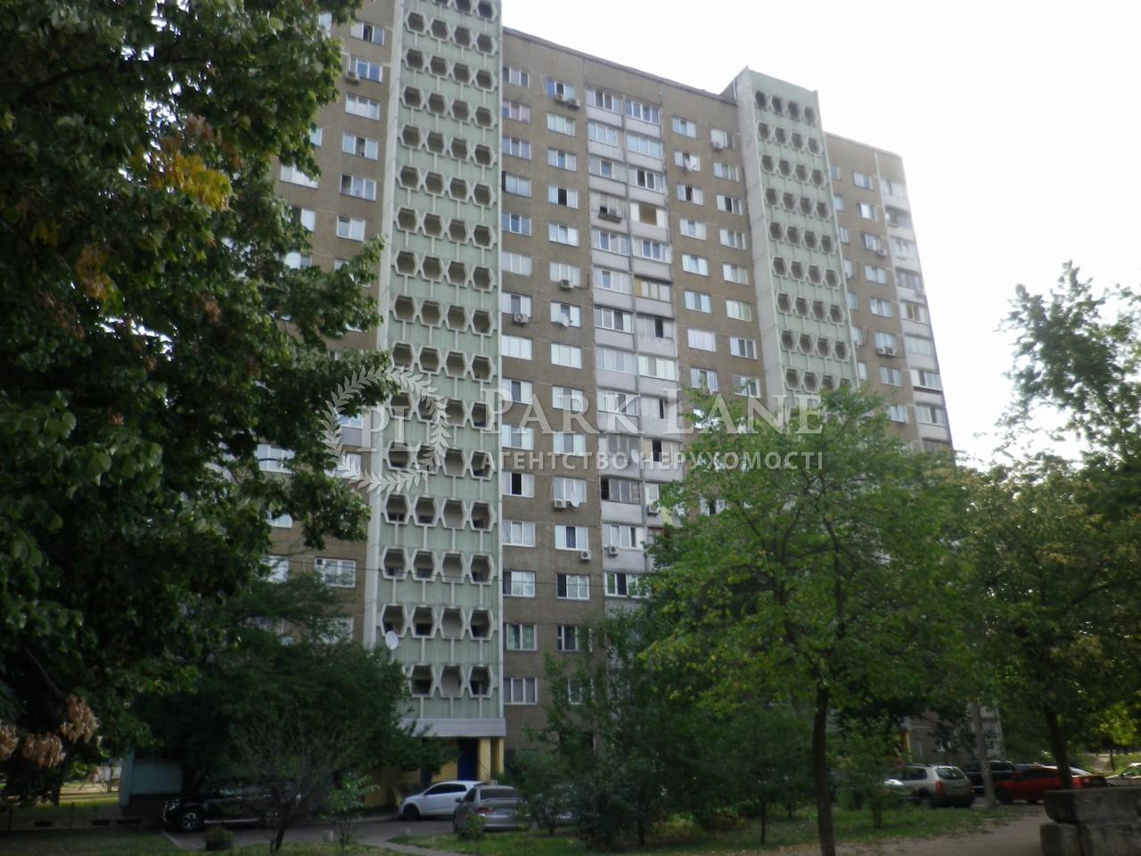 Квартира ул. Драйзера Теодора, 6а, Киев, Z-584931 - Фото 19