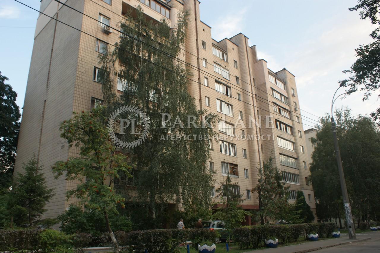 Квартира ул. Немировича-Данченко, 5, Киев, J-24198 - Фото 1