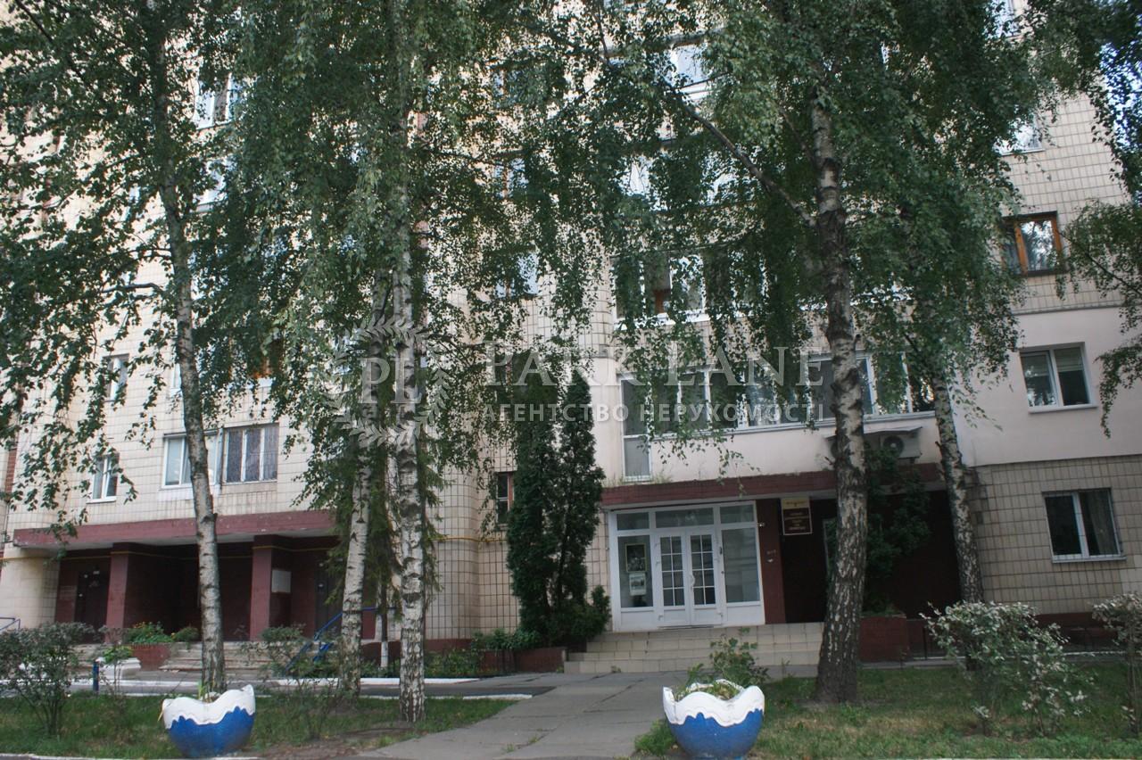 Квартира ул. Немировича-Данченко, 5, Киев, J-24198 - Фото 20
