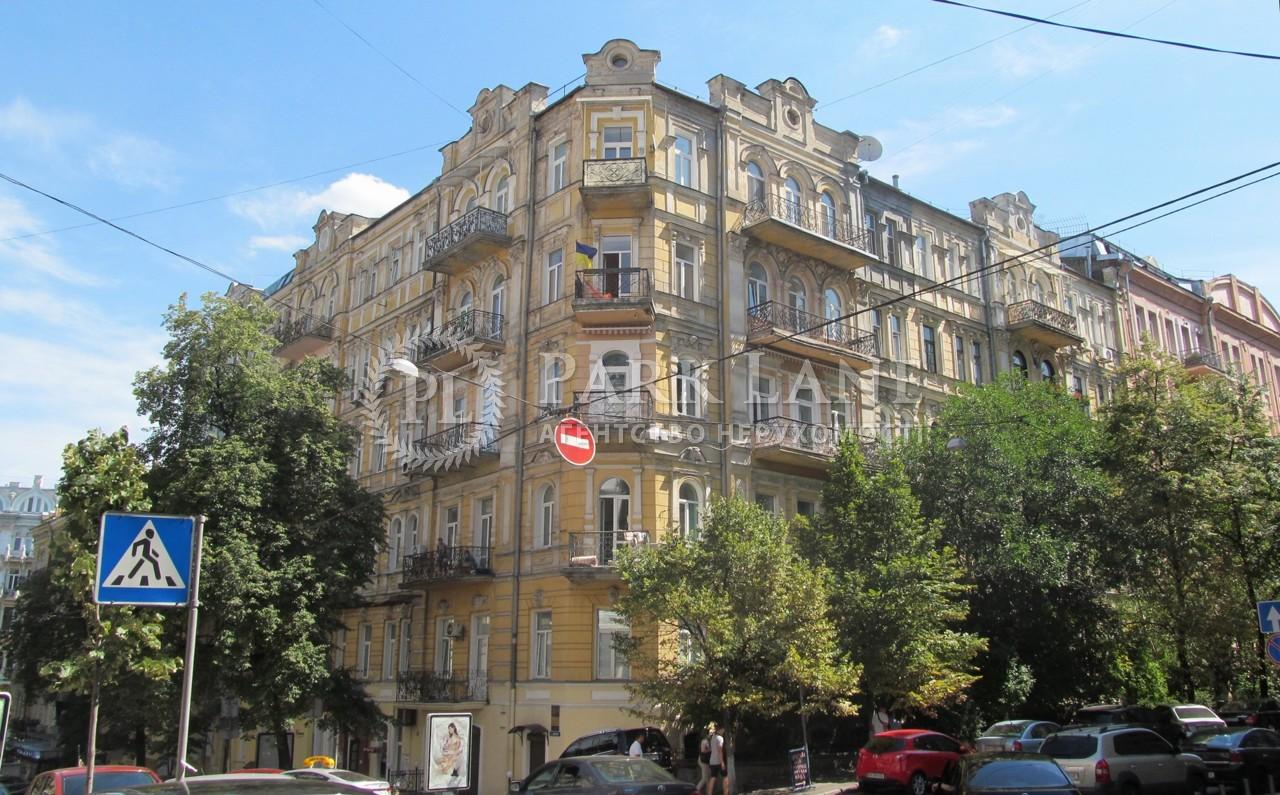 Квартира ул. Заньковецкой, 3/1, Киев, E-13824 - Фото 1