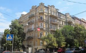 Коммерческая недвижимость, N-21156, Заньковецкой, Печерский район