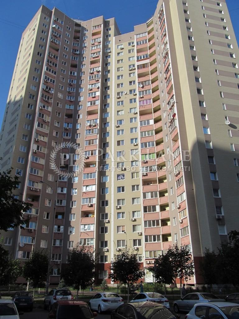 Квартира ул. Урловская, 36, Киев, L-24671 - Фото 1