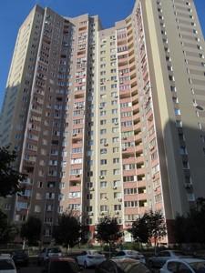 Квартира Z-652506, Урлівська, 36, Київ - Фото 1