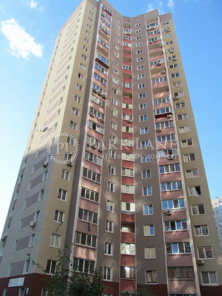 Квартира ул. Урловская, 36, Киев, L-24671 - Фото 19