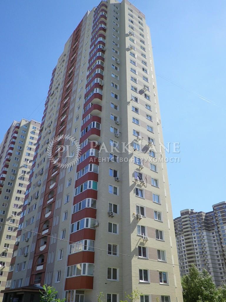 Квартира D-29531, Ахматовой, 28, Киев - Фото 3